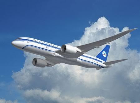 Azerbaijan Airlines Boeing