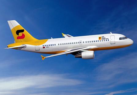Airbus Corporate Jetliner