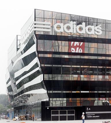 Adidas Brand Center
