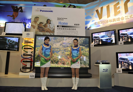 Panasonic Olympics China