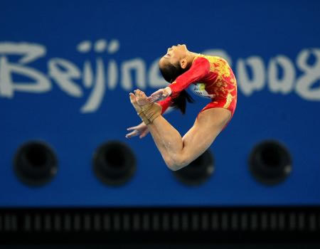 Kodak Gymnastics