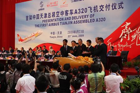 China Airbus