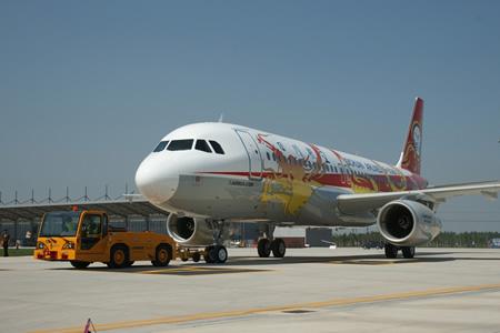 China Airbus A320