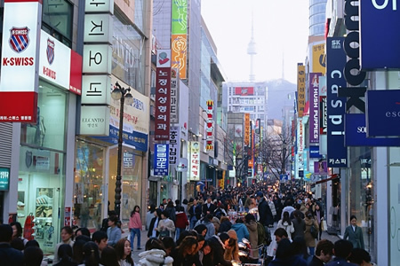 Seoul UNESCO