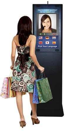 Human Kiosk