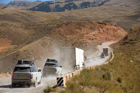 Land Rover, Global Giants