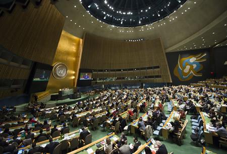 United Nations, World Court, Global Giants