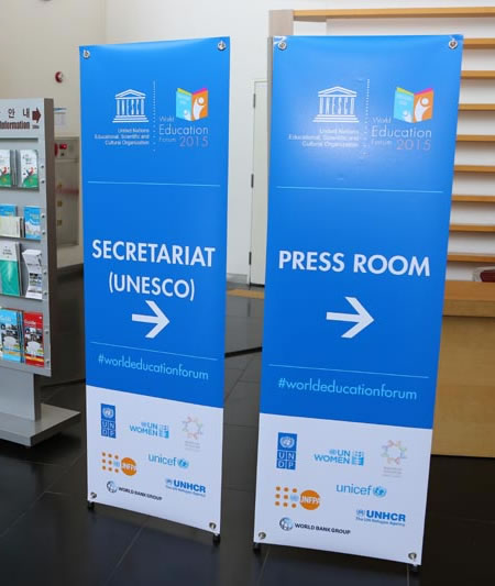 World Education Forum, UNESCO