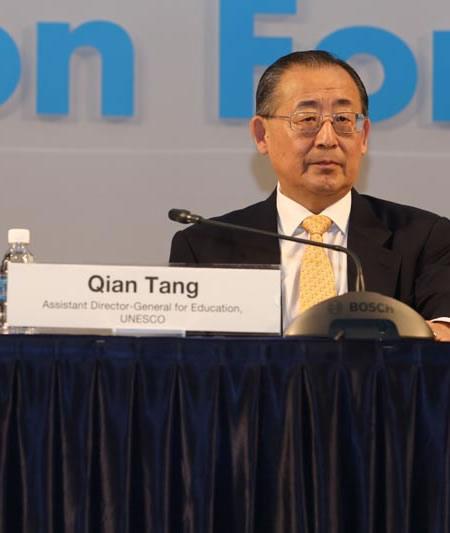 World Education Forum, UNESCO