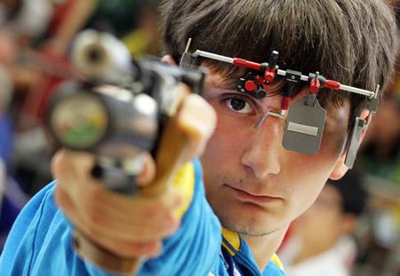 Rio 2016, Olympics