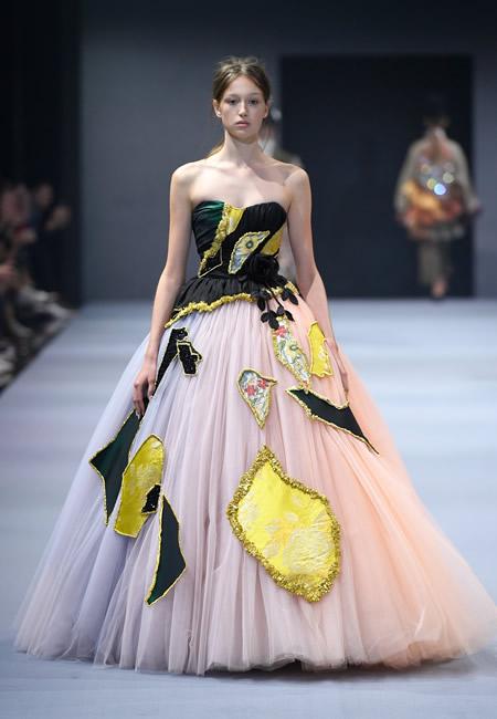 Zalando Fashion