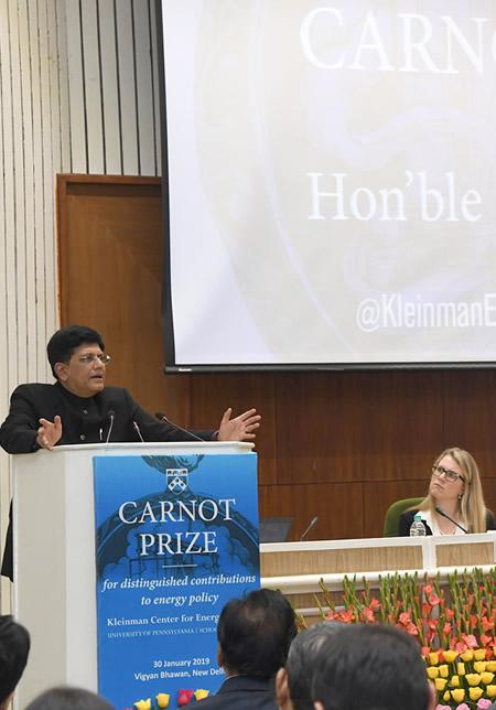 Carnot Prize, University of Pennsylvania