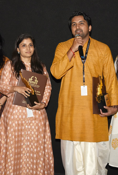 Goa Film Festival