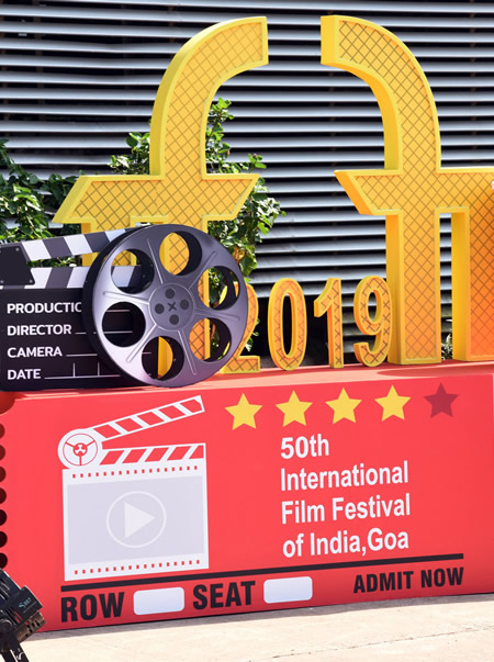 Film Festival of India, Goa