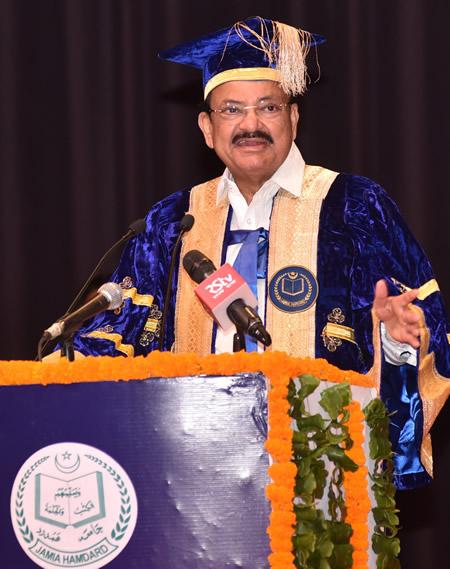 India Jamia University