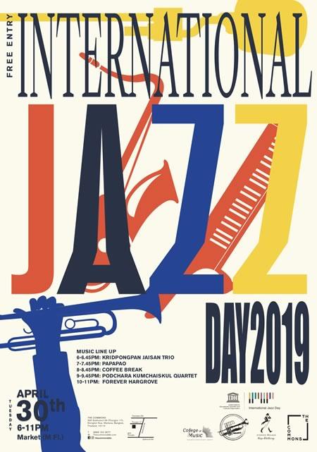 International Jazz Day 2019