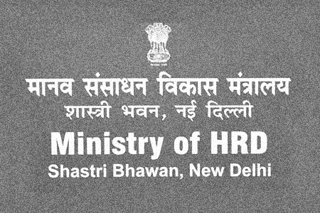HRD Ministry, India