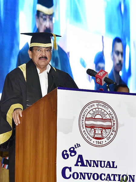 Panjab University Convocation