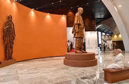 Statue of Unity, India
