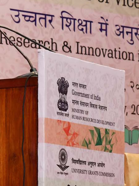 University Grants Commission, India
