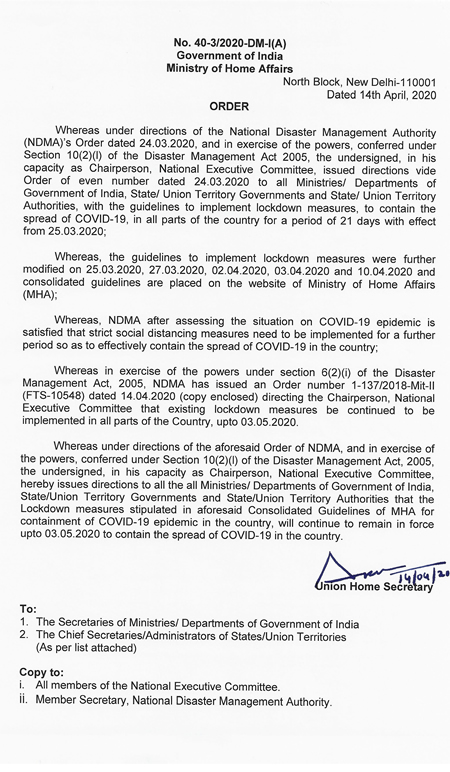 India Government Order