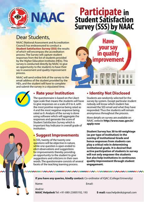 NAAC Student Survey