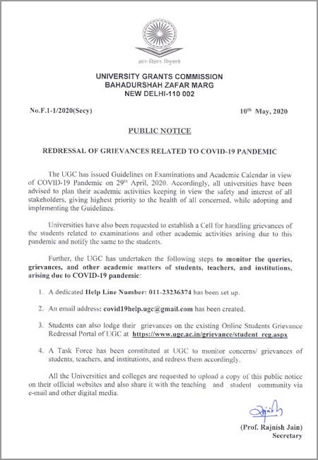 University Grants Commission India