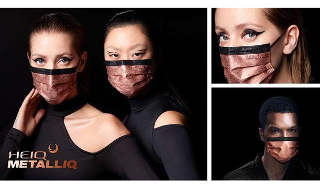 HeiQ MetalliQ Type IIR surgical mask