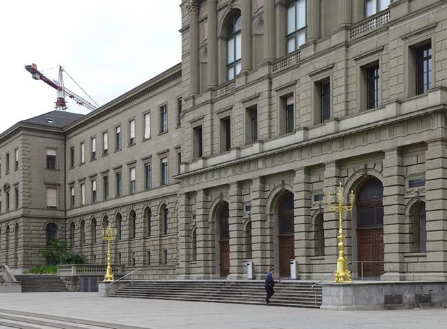 ETH Zurch, University Rankings