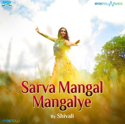 Sarva Mangal Mangalyeby Shivali