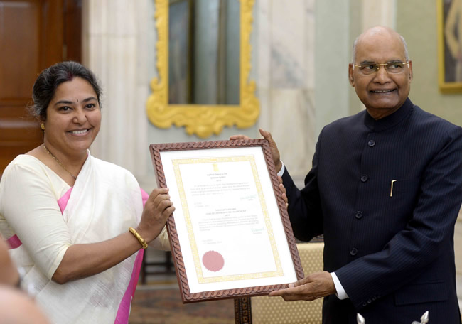 Visitor Awards India, Rashtrapati Bhavan