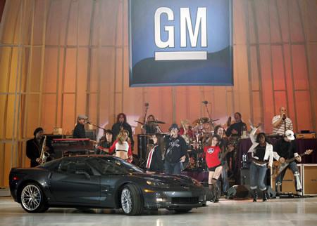 GM Style NADA