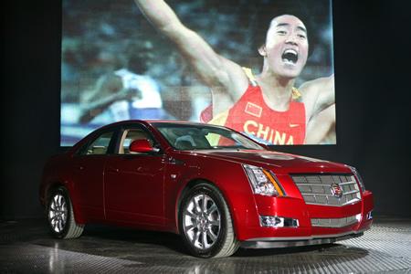 Cadillac CTS China