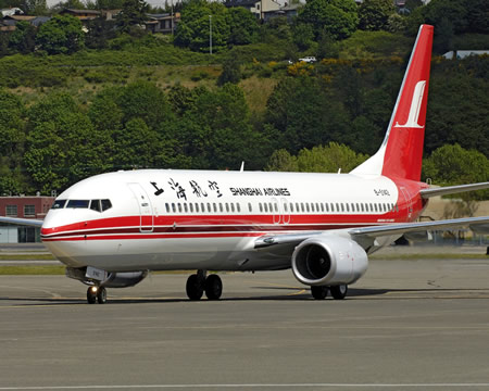 Boeing Commercial Airplane Shanghai Airlines